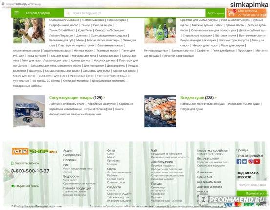 Сайт Korshop. Продукты для корейской кухни фото