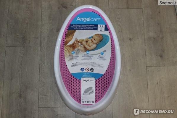 Горка-лежак для купания Angelcare - отзыв