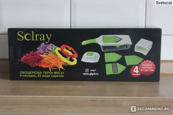 Тёрка-овощерезка Solray MDL23, 4 насадки, 23 вида нарезки фото