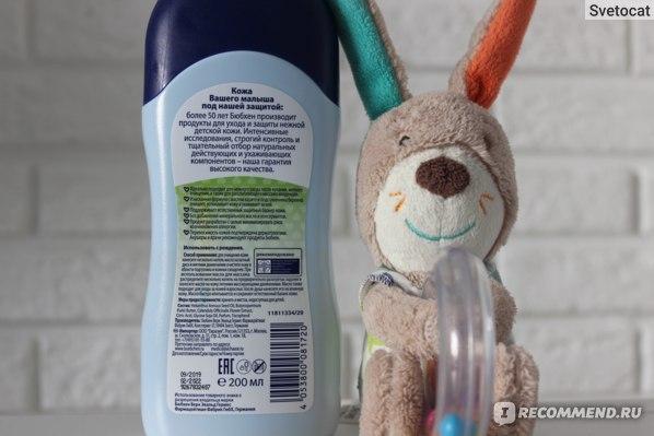 Масло для младенцев Bubchen Baby Ol с маслом карите и подсолнечника