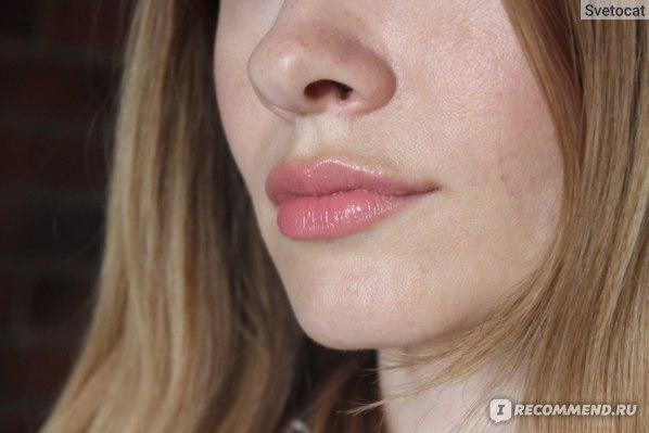 ArtDeco Color Lip Shine - 74 Shiny lovely harmony