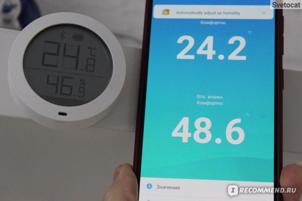 Увлажнитель Xiaomi Smartmi Zhimi Air Humidifier 2 - приложение