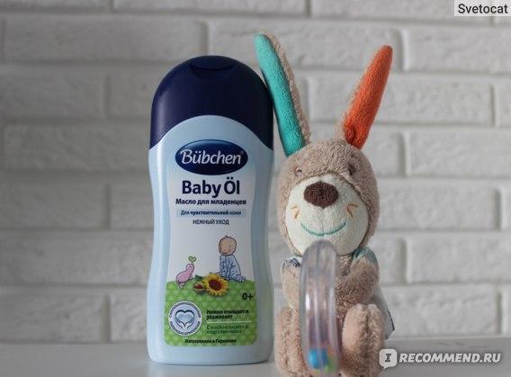 Масло для младенцев Bubchen Baby Ol с маслом карите и подсолнечника отзыв