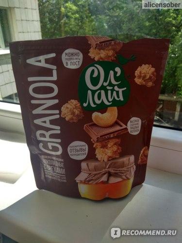 Мюсли Ол Лайт Хрустящие медовые шоколадные с орехами фото