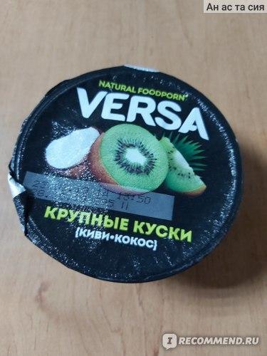 Йогурт с киви и кокосовой стружкой - рецепт пошаговый с фото