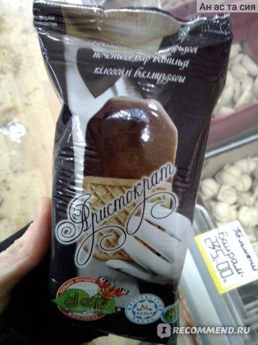 Мороженое ТОО «ДЕП» «Аристократ», сливочное с печеньем в шокол. глазури фото