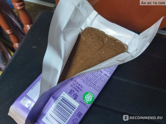 Шоколад Milka «Bubbles» со вкусом Капучино фото