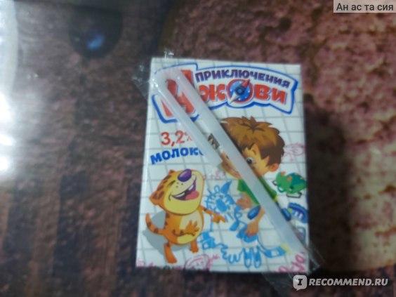 Молоко Приключения Джови  3,2% фото