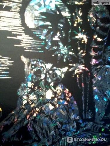 """Голографическая гравюра ООО """"7-Я"""" """"Holography Гравюра""""- гравюра с голографическим эффектом (арт-122) фото"""