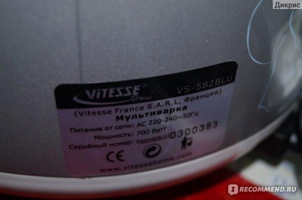 Мультиварка Vitesse VS-582 фото