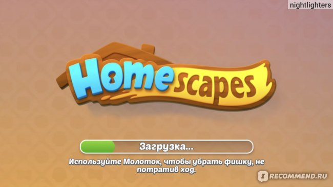 Homescapes фото