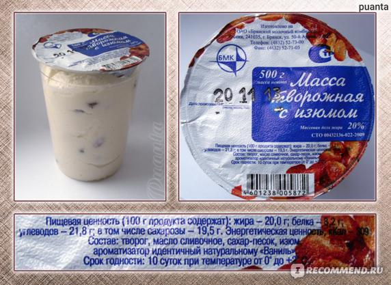 """Творожная масса ОАО """"Брянский молочный комбинат"""" с изюмом фото"""