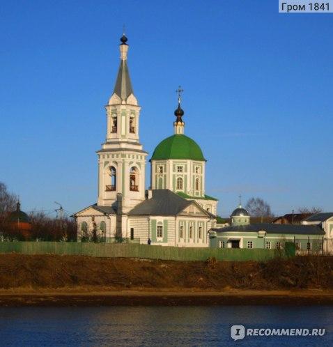 Тверь. Россия фото