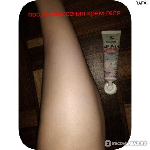 Крем-гель для ног Imcoscom Image cosmetics company фото