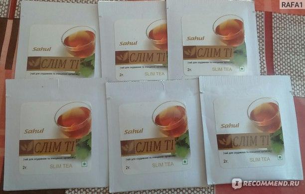Sahul Чай для похудения и очищения организма фото