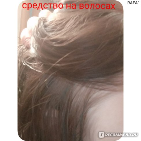 Лосьон для волос Imcoscom Image cosmetics company фото