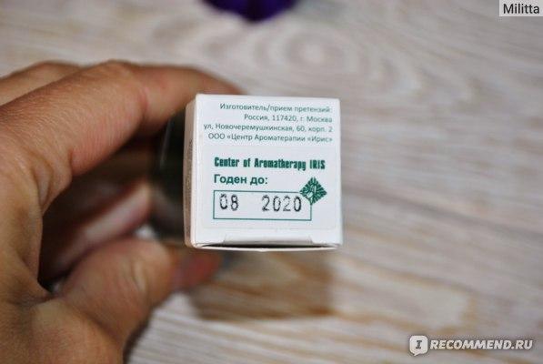 """Эфирное масло Iris смесь эфирных масел №23 """"Анти-грипп"""" фото"""