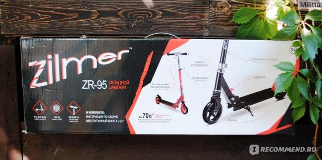 """Zilmer / Самокат двухколесный складной """"ZR-95"""", PU колеса 14,5 см, до 70 кг отзывы"""