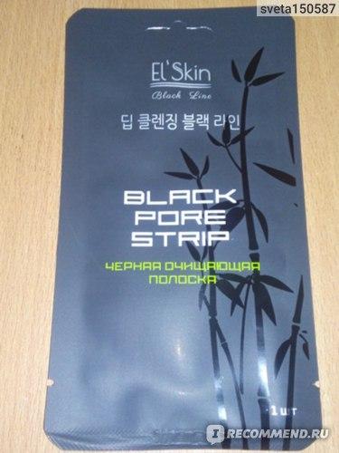 Очищающие полоски для носа El'Skin  Black Pore Strip фото