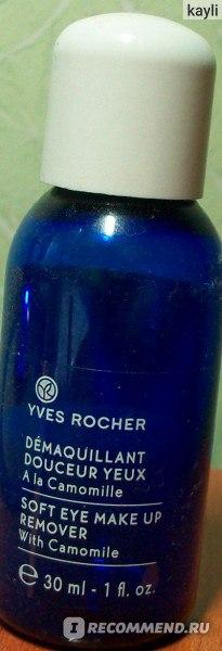Жидкость для снятия макияжа с глаз Ив Роше / Yves Rocher С экстрактом ромашки фото