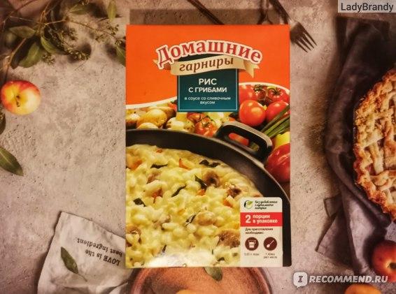 Каша Домашние гарниры Рис с грибами в соусе со сливочным вкусом фото
