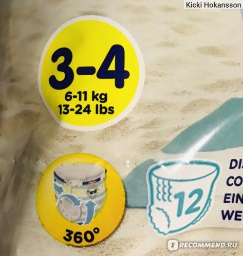 Размер и количество всегда указаны на упаковке