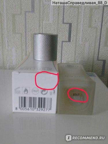 На коробке код плохо видно, но он совпадает с тем, который на флаконе