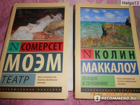 Очень качественный книги по доступным ценам