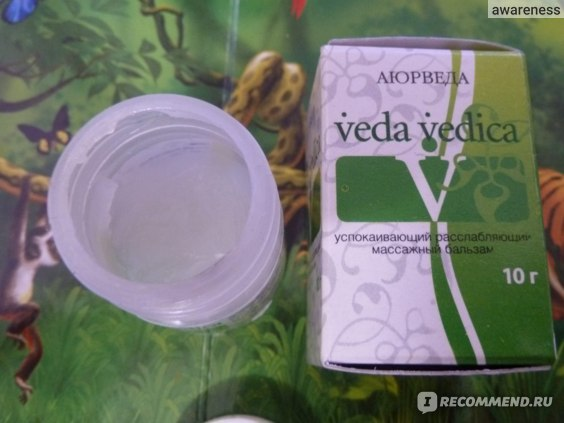 Бальзам Veda Vedica   Strong  фото