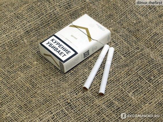 Купить сигареты мальборо голд электронная сигарета без никотина купить цена