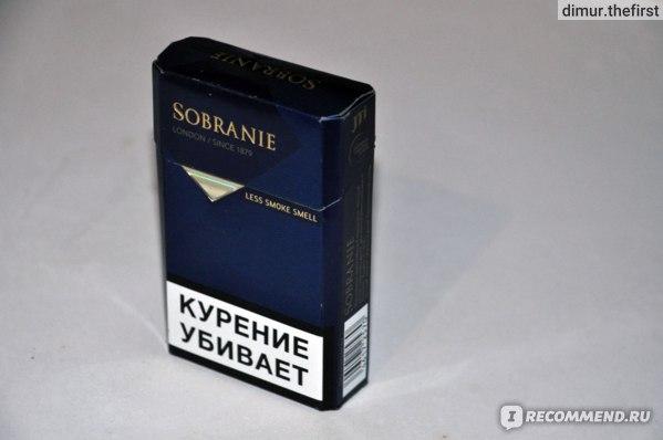 Сигареты Sobranie Blue фото