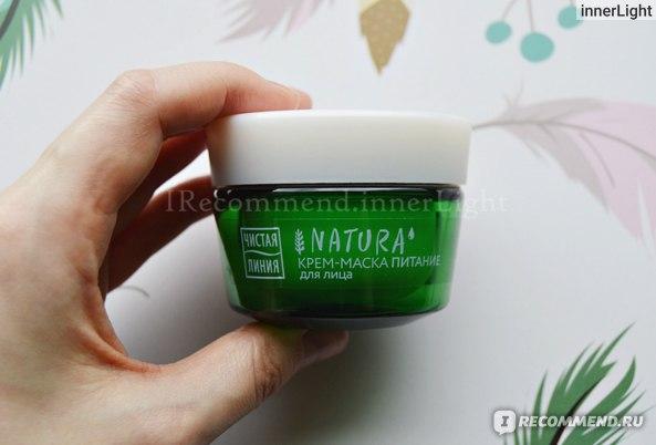 Крем-маска для лица Чистая Линия Питание (упаковка)