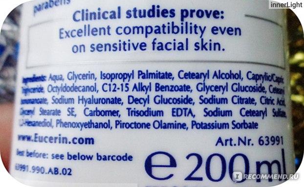 Молочко очищающее Eucerin DermatoCLEAN фото