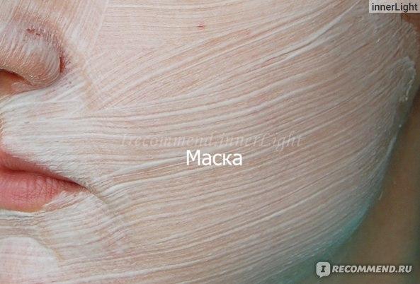 Маска для лица Natura Siberica Интенсивная ночная фото