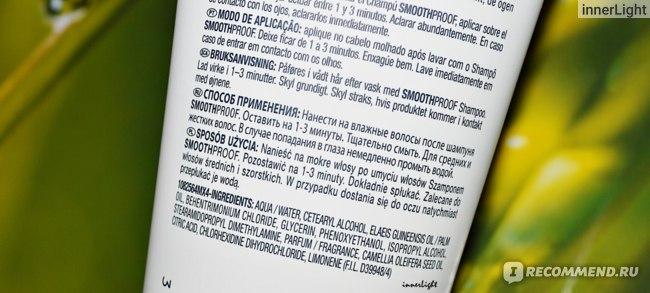 Кондиционер для волос MATRIX BIOLAGE SMOOTHPROOF Conditioner for frizzy hair фото