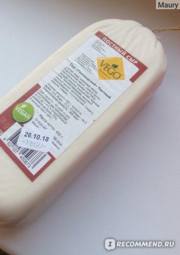 Сыр Вего постный Голландский фото