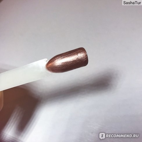 60 оттенок midnigt bronze В 2 слоя.