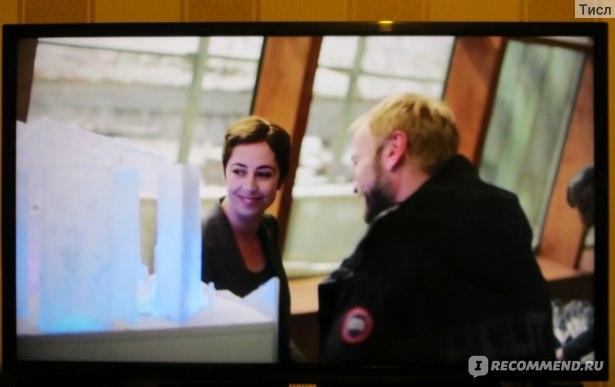 Хильдур и её проект Ледяного отеля