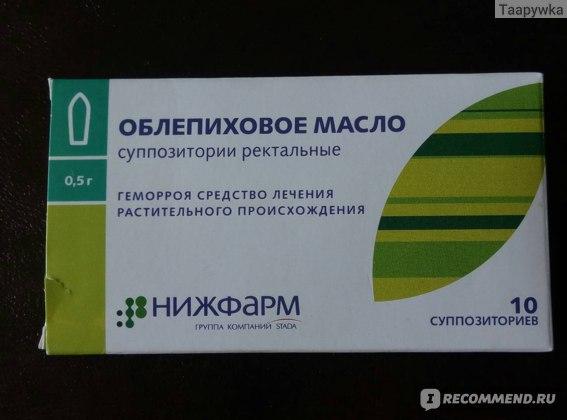 """Суппозитории ректальные """"Облепиховое масло"""" для лечения геморроя"""