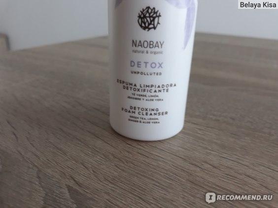 Пенка для умывания Naobay очищающая Cosmos Detox Foam Cleanser фото