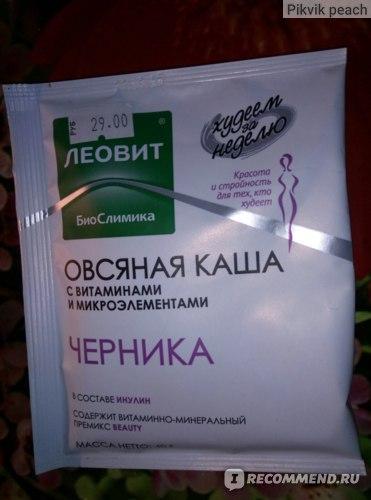 Леовит Каша  овсяная  Черника  со  сливками фото