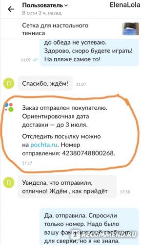 «Avito.ru» - Авито - бесплатные объявления фото