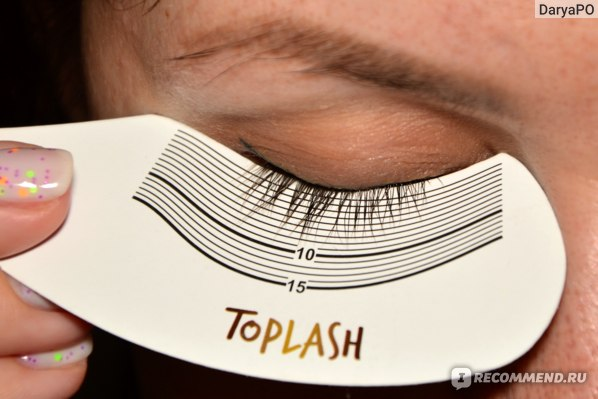 Toplash Lash and brow booster. Через 9 недель