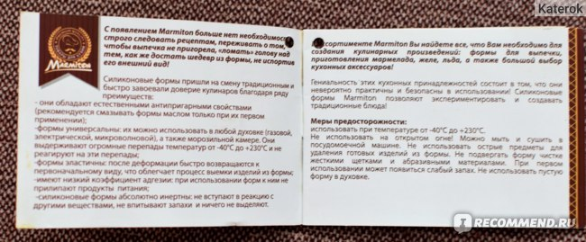 Информация от производителя