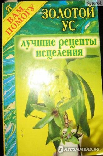 книжечка с огромным количеством рецептов