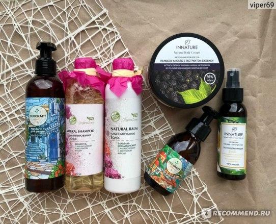 """Бальзам-кондиционер для волос OZ! OrganicZone С АНА-кислотами """"Ламинирование волос"""" фото"""