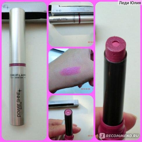 Помада-блеск Oriflame Power Shine Satin Lipstick фото