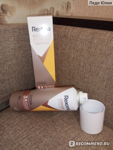 Антиперспирант аэрозоль Rexona Clinical protection Контроль и комфорт фото