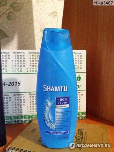 Шампунь Shamtu против перхоти с пиритионом цинка для всех типов волос  фото