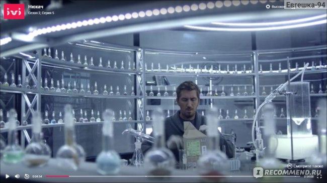 Лаборатория с коллекцией запахов